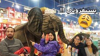 حفلة ميلاد ريما عشان الخساير لكن ...