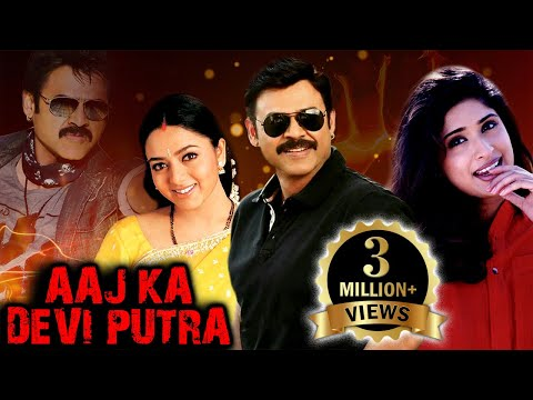 Aaj Ka Devi Putra Full Hindi Movie | Venkatesh, Anjala | Devi Putrudu | Superhit Dubbed Movie