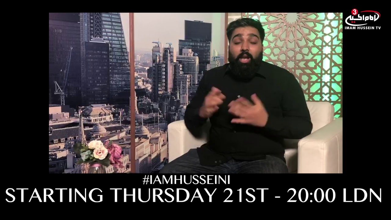 #IAMHUSSEINI – Three night LIVE show starting