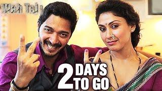 Wah Taj | 2 Days To Go | Shreyas Talpade | Manjari Fadnis | Releasing On 23rd September