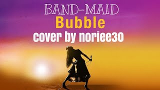 mqdefault - BAND-MAID   Bubble   cover