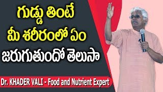 The Truth About Eggs - Are Eggs Good or Bad for You  || Dr. Khader Vali || SumanTV Organic Foods