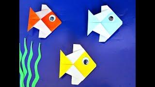 Оригами Рыбка из бумаги своими руками. Origami Cómo Hacer Pez De Papel. How To Make Paper Fish.