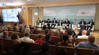 Запись трансляции финальной дискуссии VIII Московского гражданского Форума