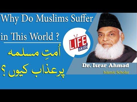 Ummat e Muslimah Par