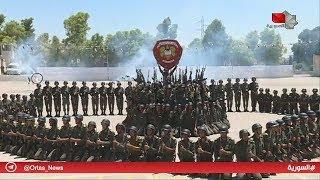 دمشق - تخريج دورات جديدة من الضباط وصف الضباط 20.06.2019