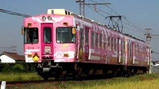 【島根県】ご縁電車「しまねっこ号」出発進行!