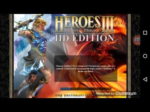 Герои меча магии 5 темная энергия