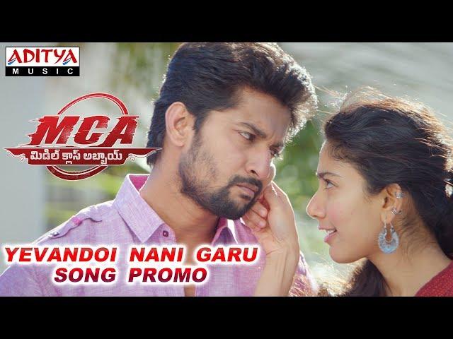 Yevandoi Nani Garu Video Song Promo | MCA Movie Songs | Nani, Sai Pallavi | DSP | Dil Raju