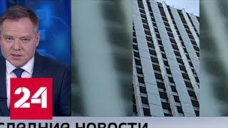 """В Москве загорелся корпус """"Альфа"""" гостиницы """"Измайлово"""" - Россия 24"""