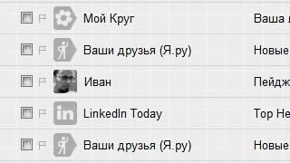 Яндекс, В Яндекс.Почте появился новый инструмент для поиска писем.
