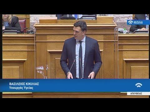 Ενημέρωση της Διαρκής Επιτροπής Κοινωνικών Υποθέσεων απο τον Υπουργό Υγείας