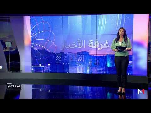 العرب اليوم - شاهد: تحليل لكتاب