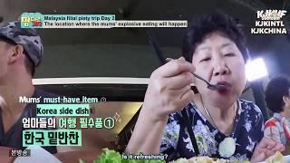 Kim Jong Kook Had Lunch at Malaysian Restaurant [Port Dickson, Malaysia]