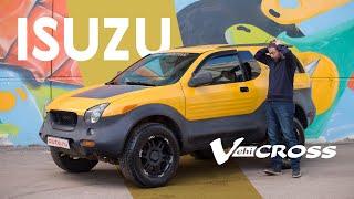 Isuzu VehiCross: игрушка или настоящий боец? Тест и история