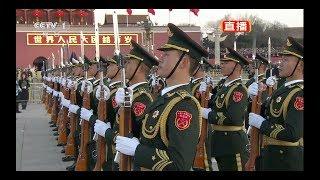 Chinese National Anthem (2018 New Year Flag-raising in Beijing)