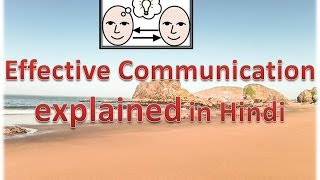 Effective Communication explained in Hindi Motivational Video for success -11