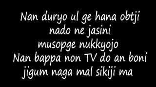 2NE1 - CRUSH (easy lyrics)