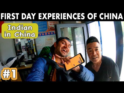 AN INDIAN ENTERING CHINA FROM MONGOLIA - First Experience of China