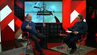 Интервью Николая Губенко (17.08.2019)