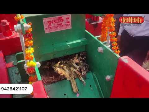 Sugarcane Crushing Plant 65-70 Tcd