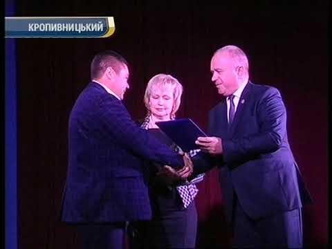 Відзначення кращих юристів області. «День за днем» 06.10.2017 р.