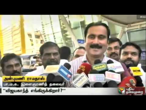 Vijayakanth-is-not-meeting-people-Anbumani