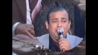 للفنان العراقي اليهودي ميلو حمامة  - Milo Hamama - מילו  חממה