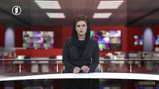 1TV 10pm Dari News 16.06.2018 خبرهای ده شب تلویزیون یک