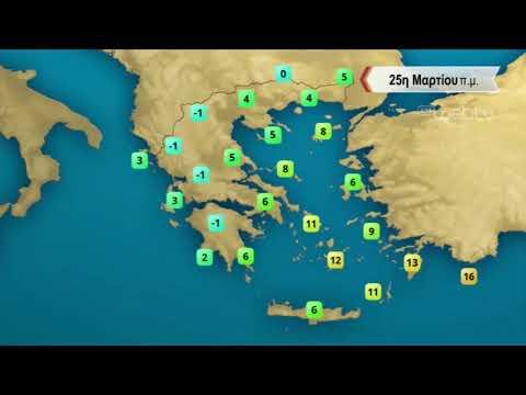 ΔΕΛΤΙΟ ΚΑΙΡΟΥ με τον Σάκη Αρναούτογλου | 24/03/2020| 18.00 | ΕΡΤ