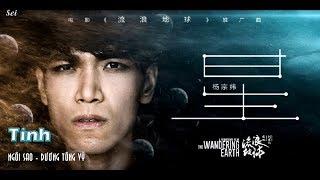 [Vietsub] Tinh • Ngôi sao • Dương Tông Vỹ • Lang thang địa cầu OST | 《星》杨宗纬 - 電影《流浪地球》