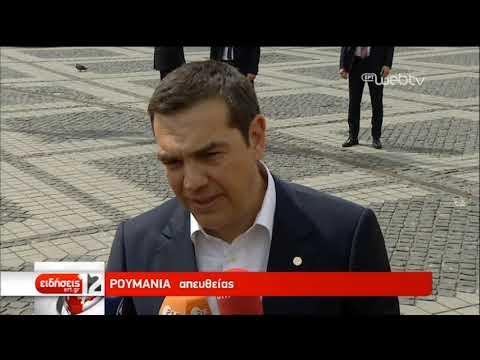 Σχόλιο Αλ. Τσίπρα για την υποψηφιότητα Βέμπερ   09/05/19   ΕΡΤ