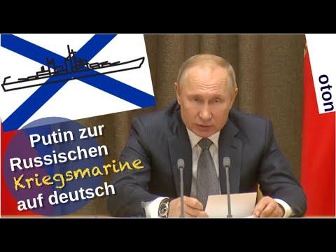 Putin zur Russischen Kriegsmarine auf deutsch [Video]