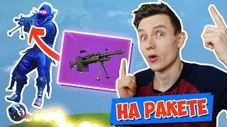 ПУЛЕМЁТЧИК НА РАКЕТЕ! [Fortnite Battle Royale]