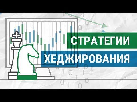 Рабочая торговая система бинарные опционы