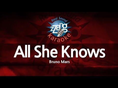 Bruno Mars-All She Knows (Melody) (Karaoke Version) [ZZang KARAOKE]