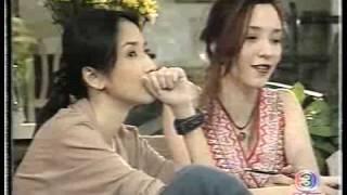 Kao E Khao Nai Hong Daeng 30