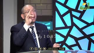 قِيمنا فى سورة الحجرات برنامج مع الرحمة دكتور عصام الروبى مع ملهم العيسوى