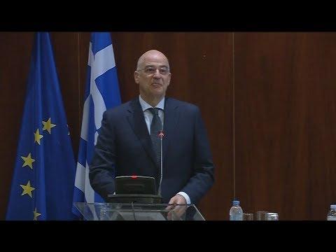 Απόσπασμα ομιλίας του ΥΠΕΞ Νίκου Δένδια προς του Πρέσβεις σε  ημερίδα  στο υπ. Εξωτερικών