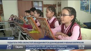 Виртуальное сообщество учителей создадут в РК