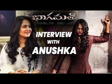 Bhaagamathie Special Interview With Students