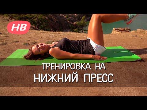 Упражнение для похудение попы видео