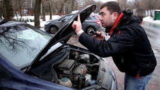 Как проверить автомобиль при покупке. Часть 1