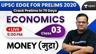 UPSC EDGE for Prelims 2020 | Economics by Ashirwad Sir | Money