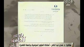 بالفيديو.. ابنة جمال عبدالناصر: عثرت على وثيقة بأوراق والدي تؤكد أن «تيران» و«صنافير» سعوديتان