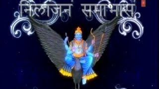 Shani Mantra Mahendra Kapoor Nilanjan Samabhasam Raviputram