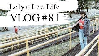 Lelya Lee Life VLOG #81