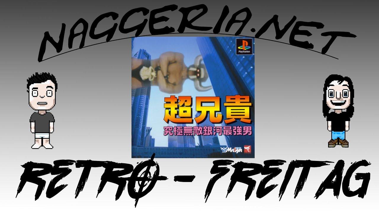 [Retro-Freitag] Cho Aniki (PS1)