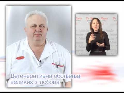 Glad hipertenzija