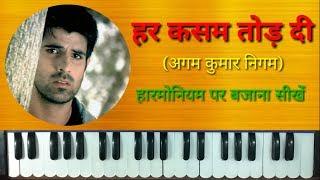 अगम कुमार निगम - YouTube